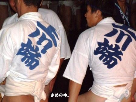 mamemizuhappi.jpg.JPG